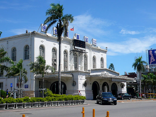Tainan Railway Station
