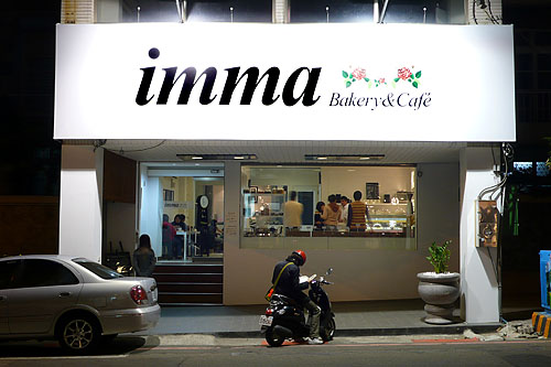 Imma is the new bright light on baking in Tainan.