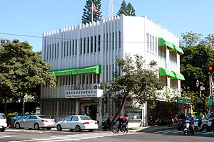 Tainan City Parking Management Office
