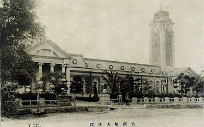 an old photo of the Tainan District Courthouse
